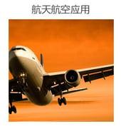 aircraft-cn.jpg