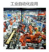 robot-cn-1.jpg