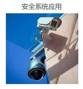 security-cn.jpg